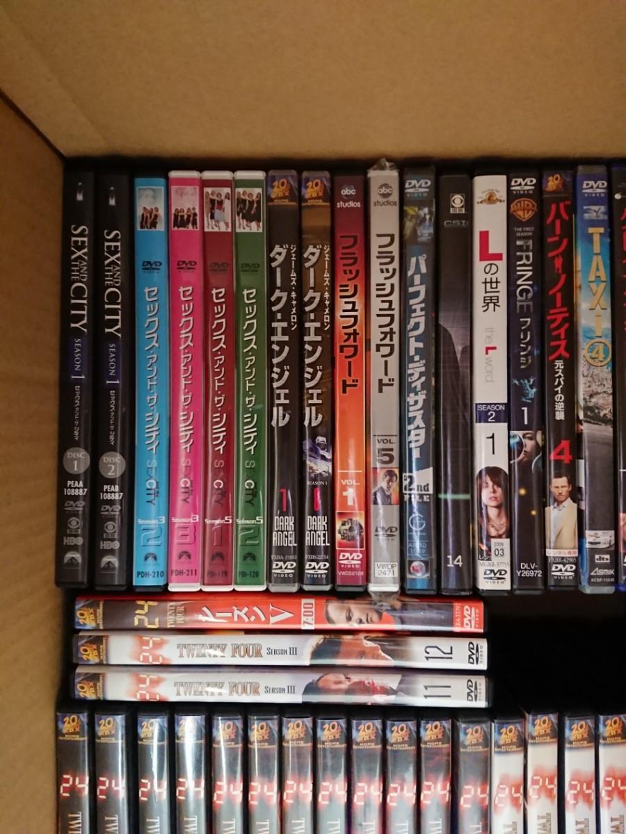 【DVD】大量まとめ売り  海外ドラマ