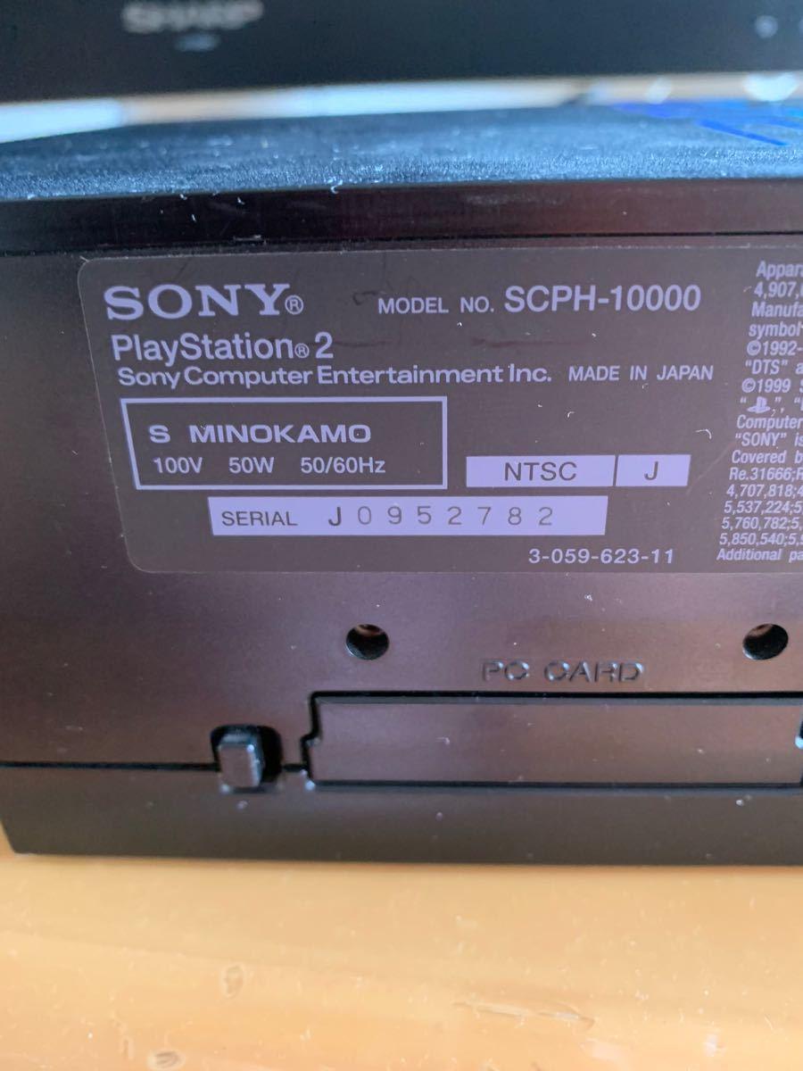 ジャンク PS2本体のみです  SONY プレイステーション2 PS2 プレステ2 ソニー