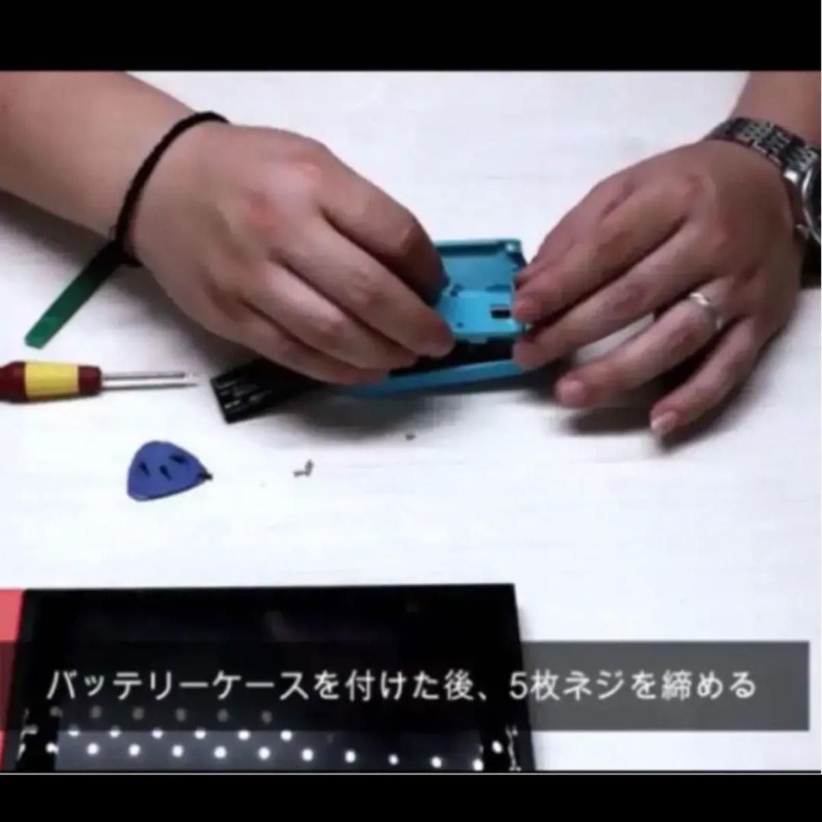 2個 Joy-Con交換部品 Joy-con用L/Rセンサーアナログジョイスティック 修理ツール付