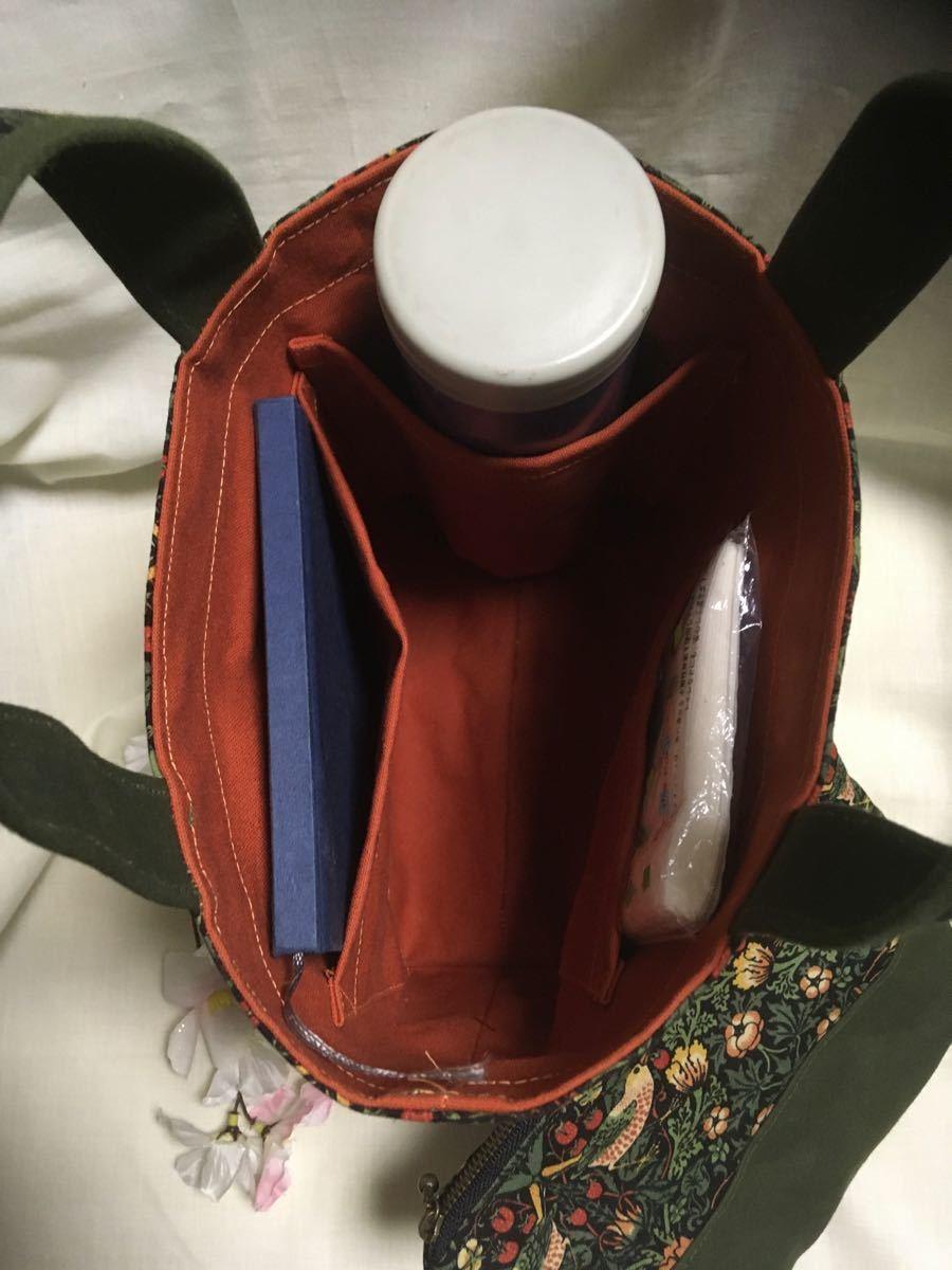 ランチバッグ(トートバッグ)・ポーチのセット(ウイリアムモリス B)・マイボトルを持って ハンドメイド ミニトートバッグ
