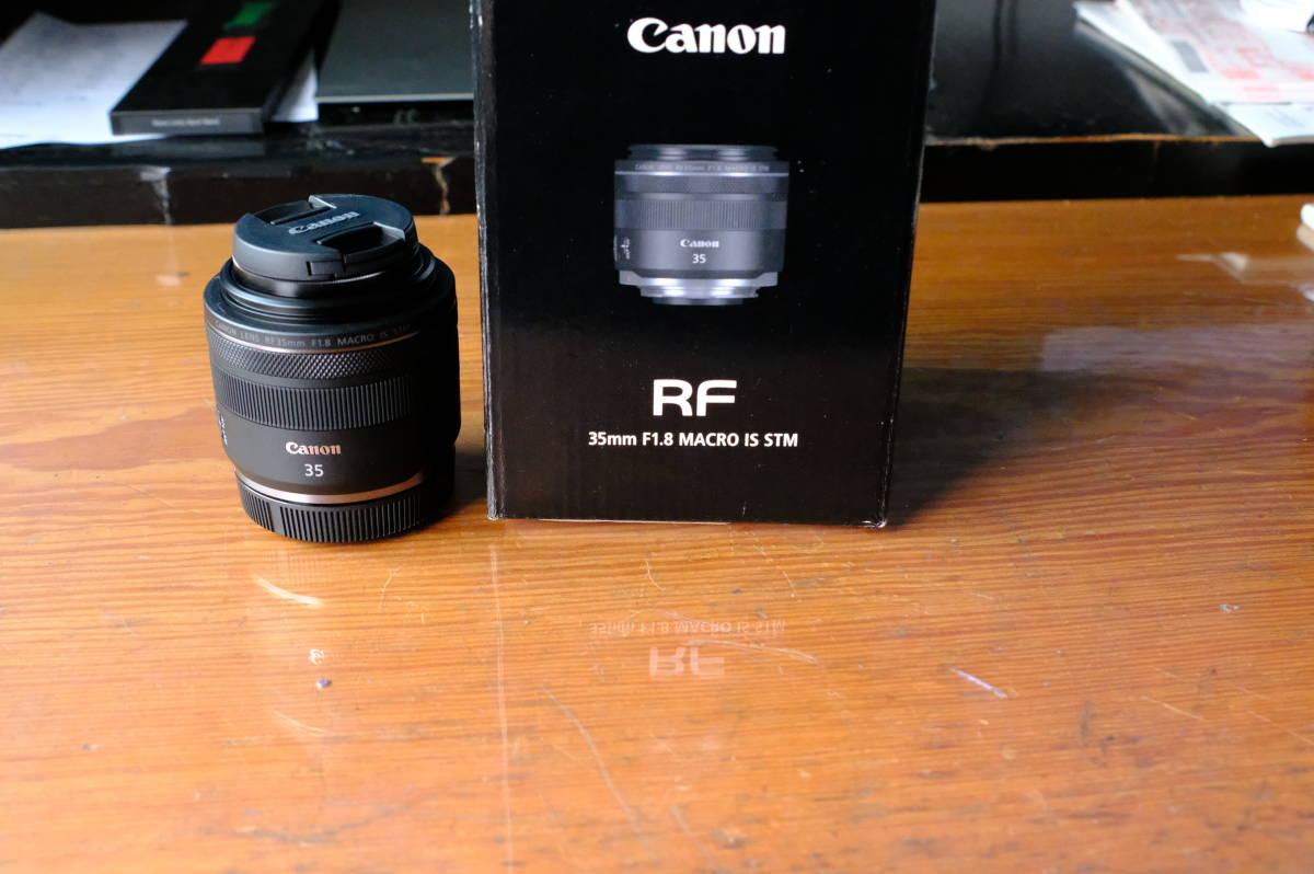 1円オークション売り切り!! CANON RF 35mm/F1.8 MACRO IS STM 美品 完動品