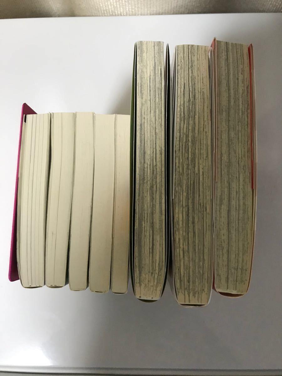 コミックまとめ売り 41冊