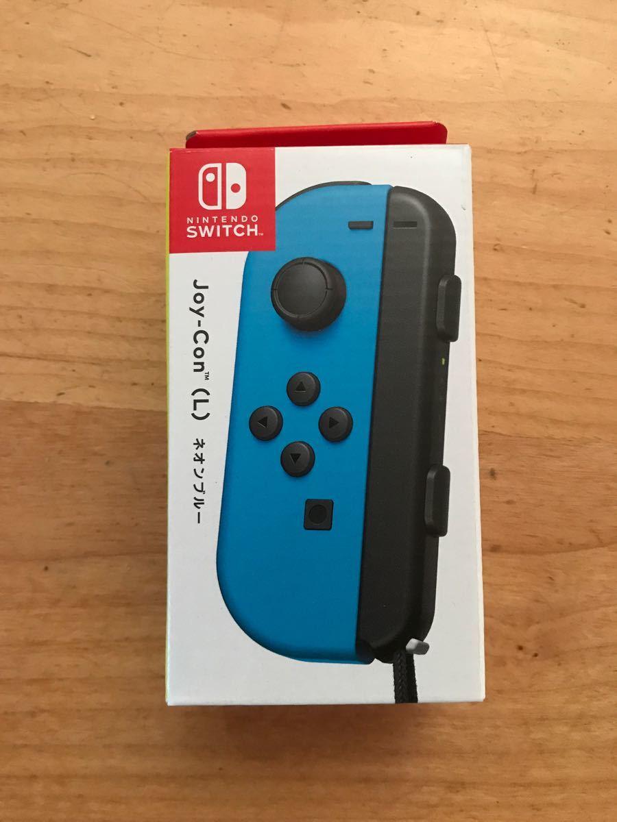 Nintendo Switch Joy-Con (L) ネオンブルー