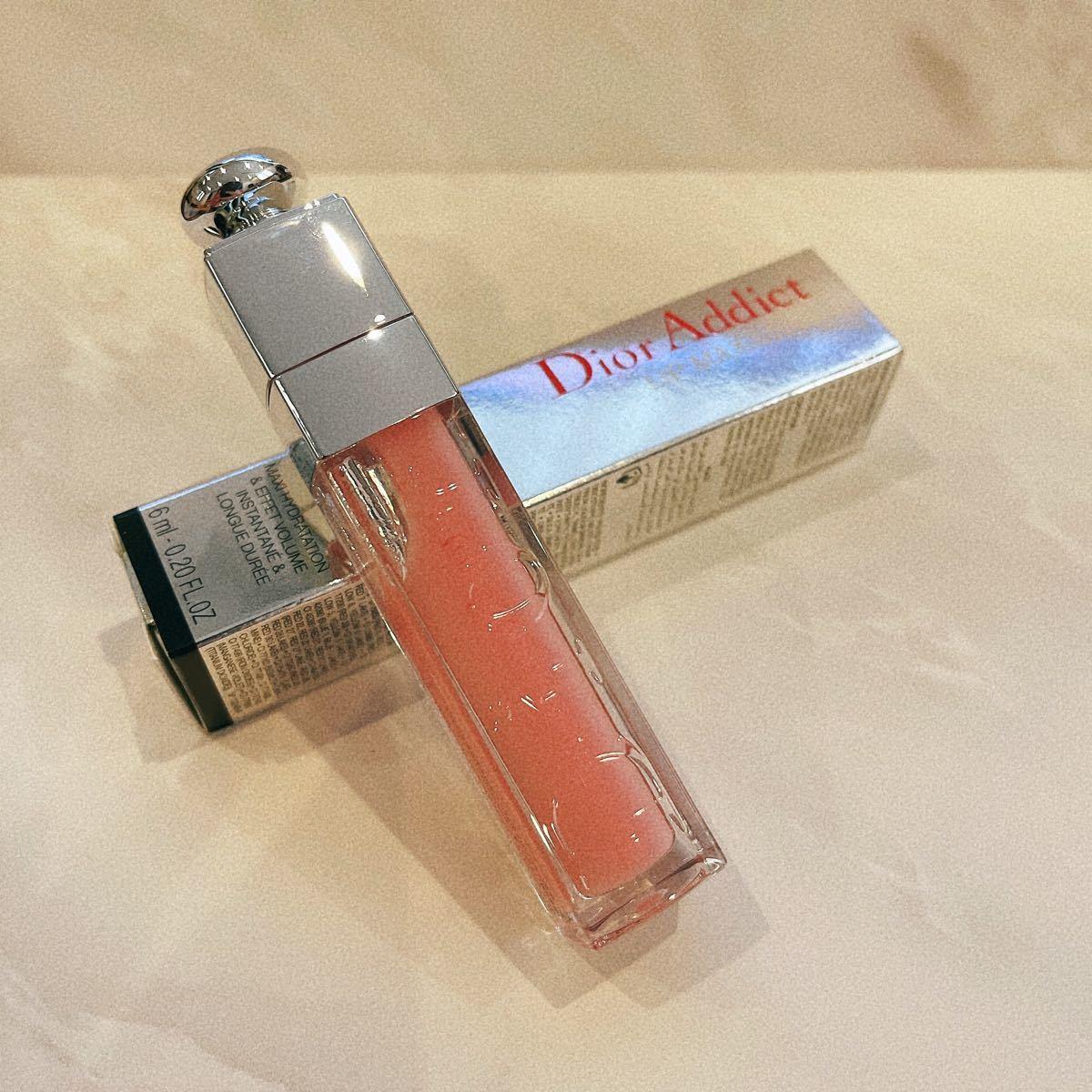 Diorリップマキシマイザー001番