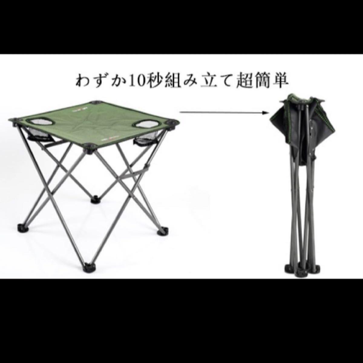 アウトドア テーブル イス 5点セット 折りたたみ キャンプ 収納バッグ付 総重量8kg 耐荷重約100kg 軽量 コンパクト