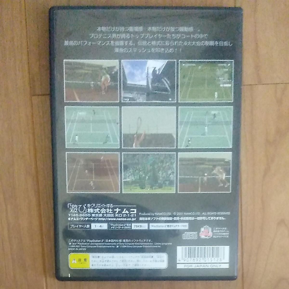 PS2ソフト スマッシュコート