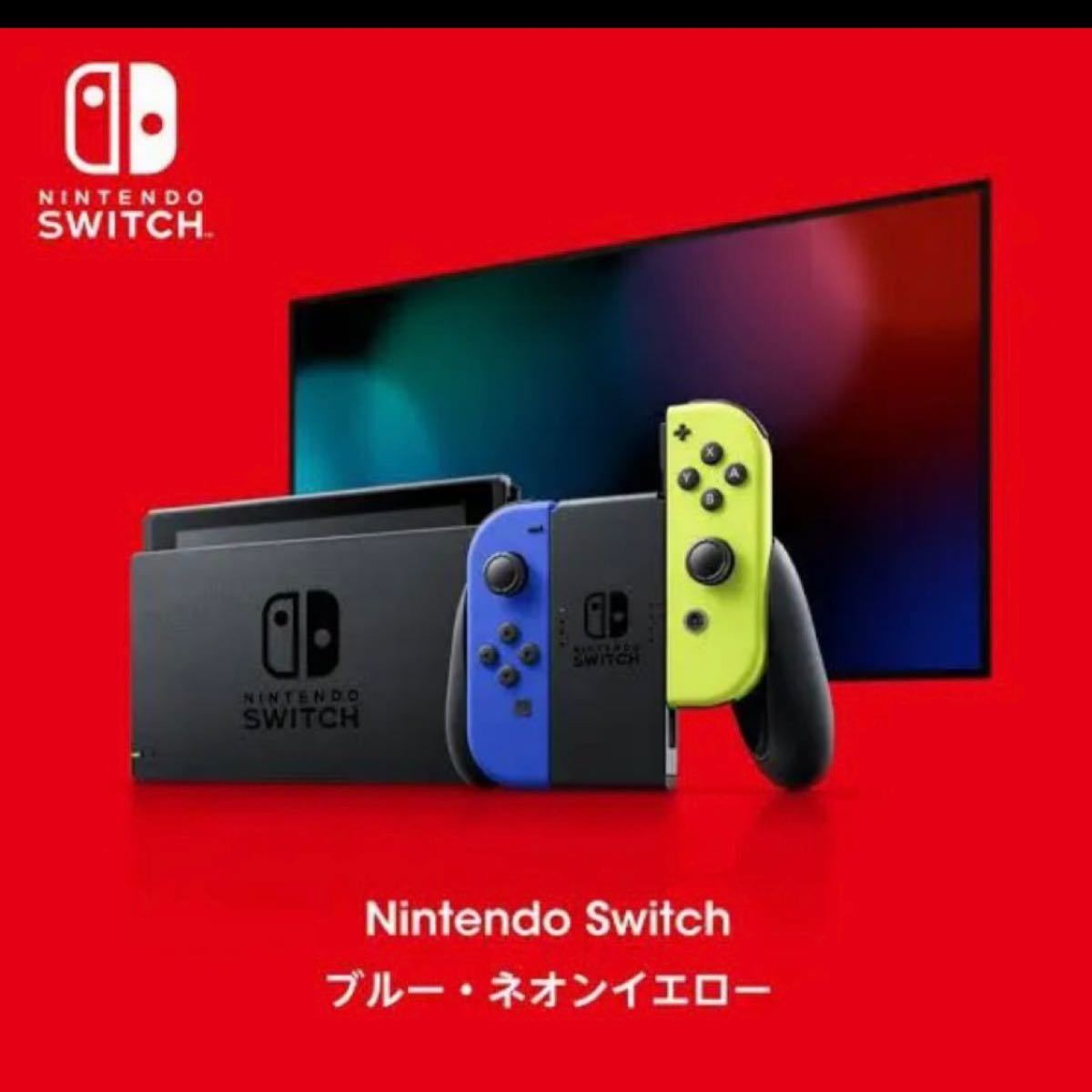 新品 ニンテンドースイッチ 本体 ブルー ネオンイエロー 任天堂 限定 Nintendo Switch Nintendo