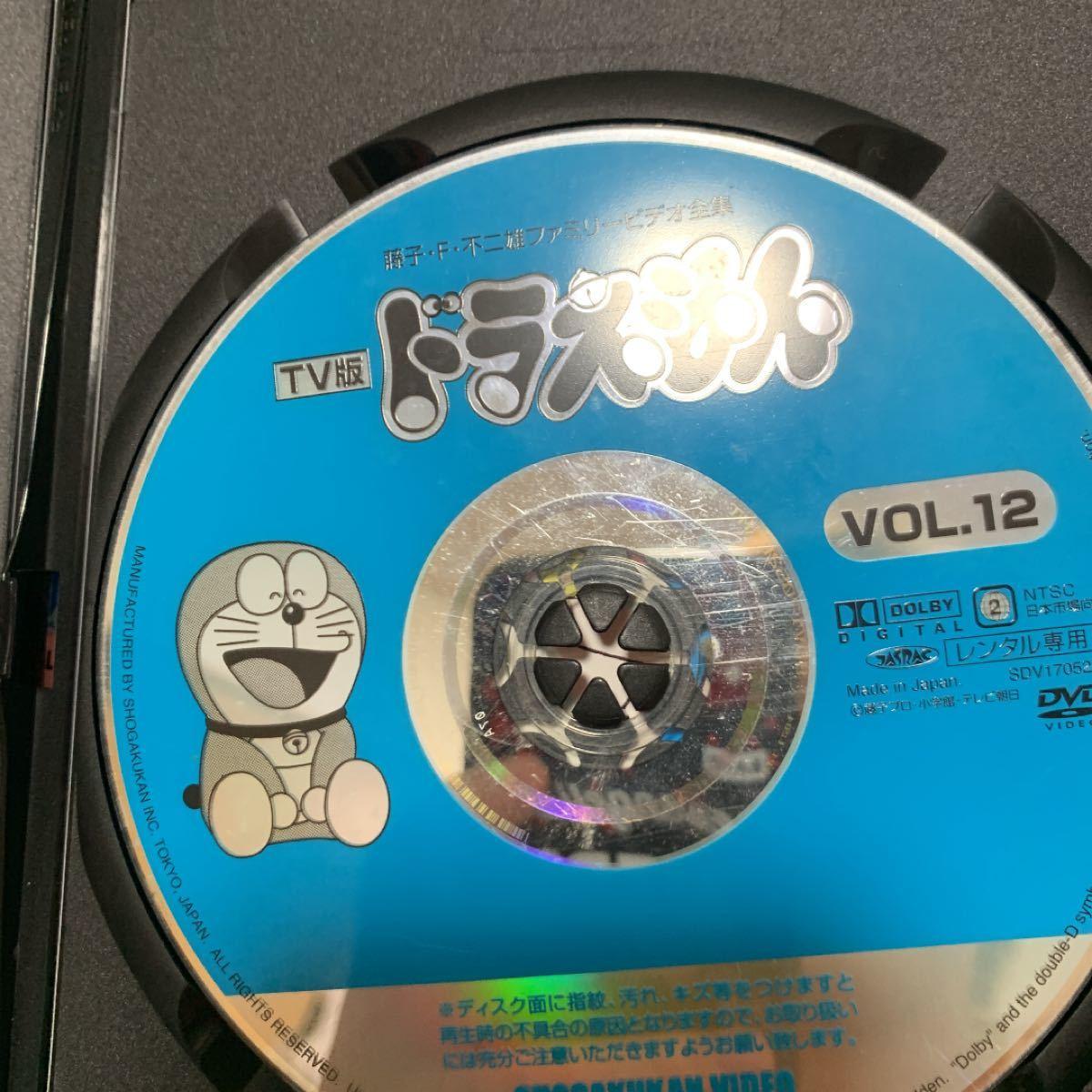 DVD ドラえもん レンタル落ち
