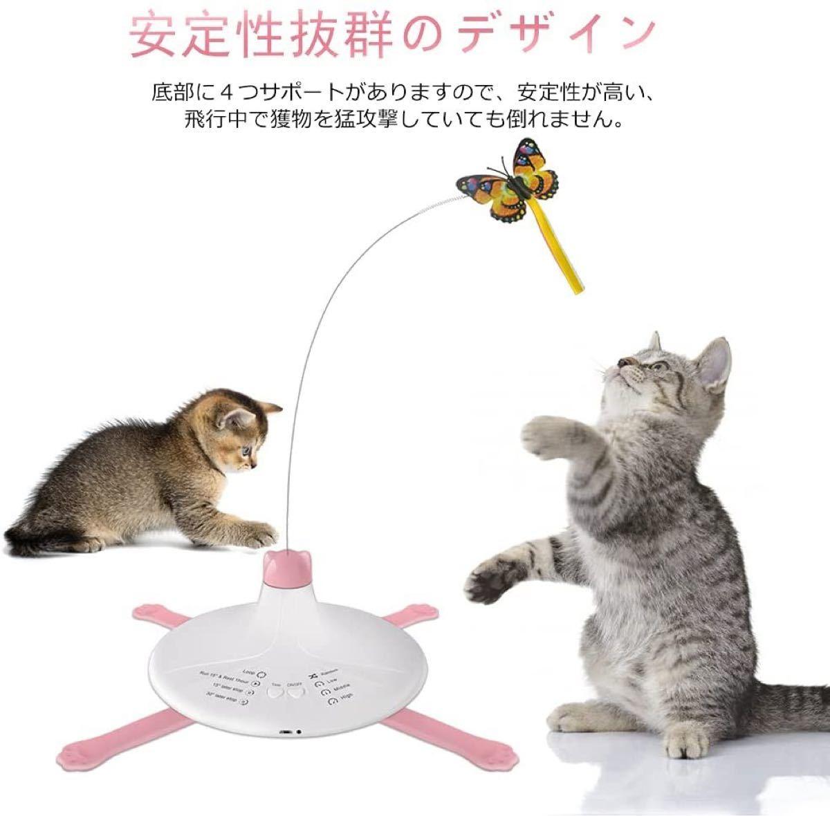 猫おもちゃ 電動 猫じゃらし 猫用電動おもちゃ 電動猫じゃらし  自動回転
