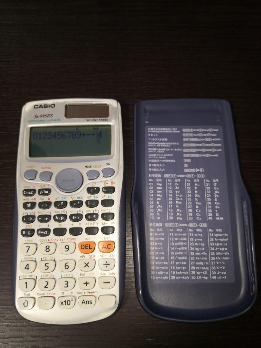 CASIO カシオ fx-995ES ソーラー 関数 電卓 数学 自然 表示  関数・機能/572 関数 10桁 表示