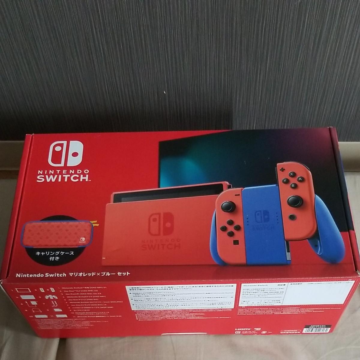 Nintendo Switch 本体 【マリオレッド×ブルー セット】