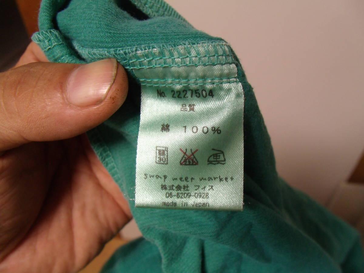 全国送料¥198 スワップミートマーケットSWAP MEET MARKETフィスFITH製 子供キッズ女の子緑色長袖スウェット&コーデュロイワンピース110_画像9