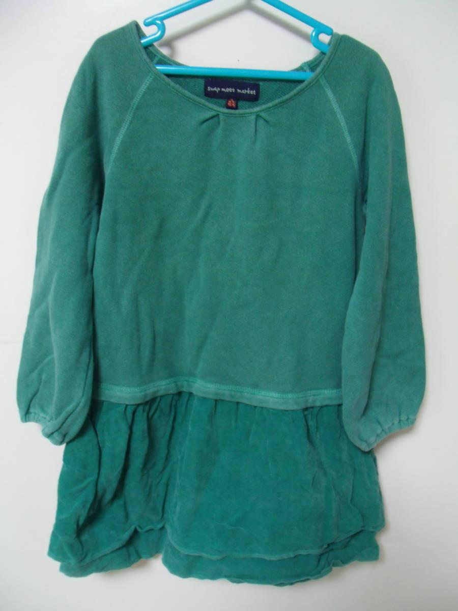 全国送料¥198 スワップミートマーケットSWAP MEET MARKETフィスFITH製 子供キッズ女の子緑色長袖スウェット&コーデュロイワンピース110_画像1