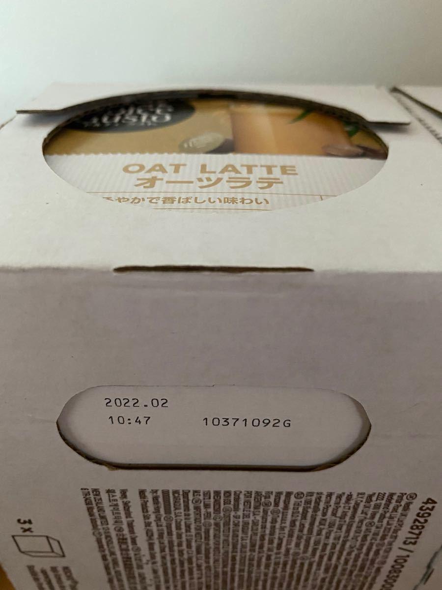 ドルチェグスト オーツラテ VEGAN オーツ麦 コーヒー カフェオレ 6箱