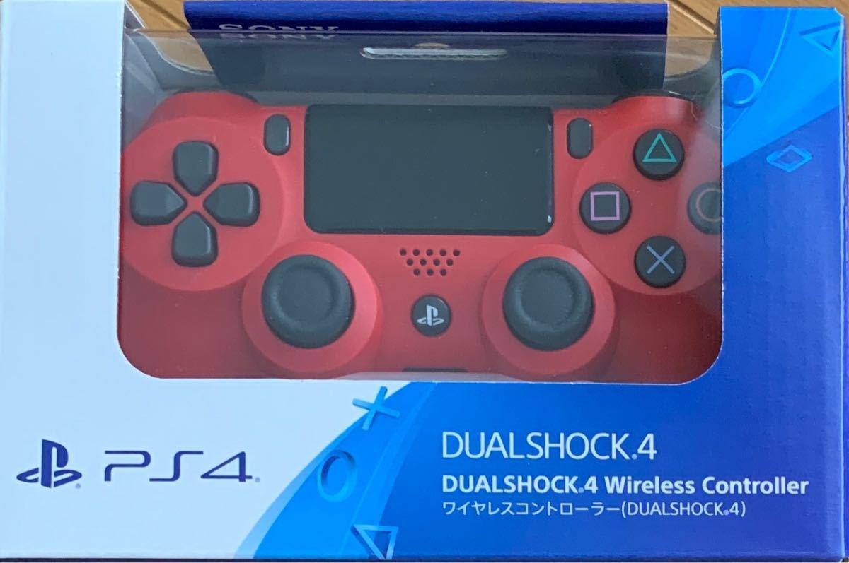 ★☆新品未開封★☆   ワイヤレスコントローラー (DUALSHOCK 4) マグマ・レッド (CUH-ZCT2J11)