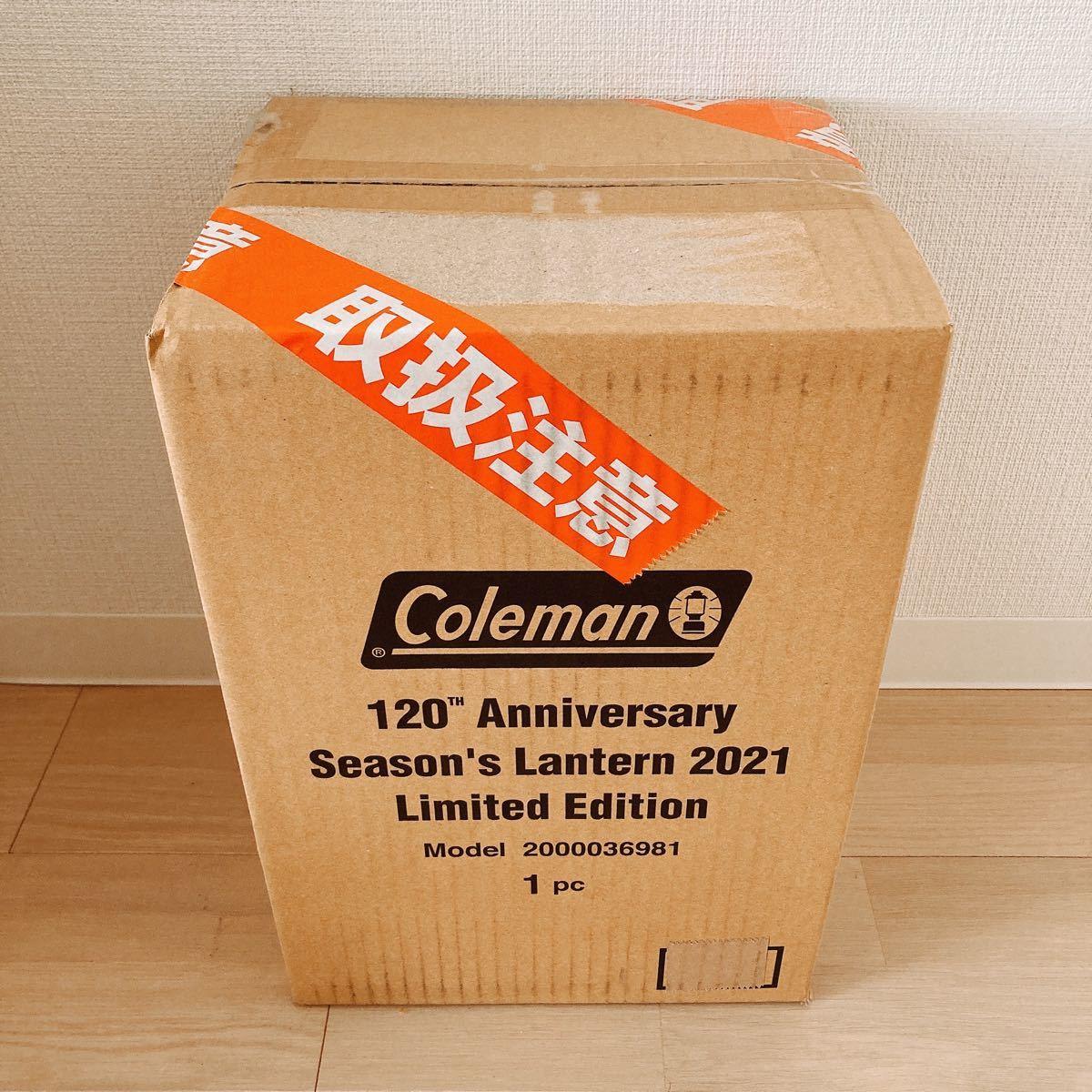 【新品未使用】コールマン シーズンズランタン2021 シーズンズランタン コールマン Lantern Coleman