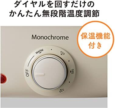 ホワイト ホワイト 平面 焼肉 プレート ホットプレート モノクローム 蓋付き お好み焼き リバーシブル 波型 MH_画像5