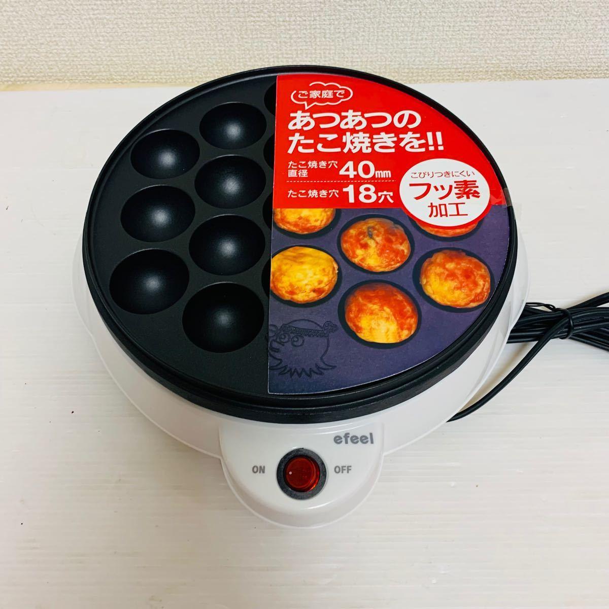 アイリスオーヤマ たこ焼き器 IRIS