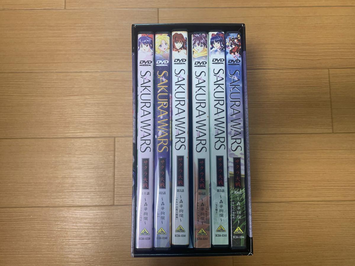DVD サクラ大戦 〜豪華絢爛〜 DVD-BOX