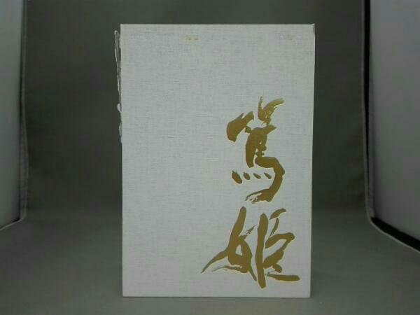(DVD)(箱破損)NHK大河ドラマ 篤姫 完全版 第壱集/ 宮崎あおい グッズの画像