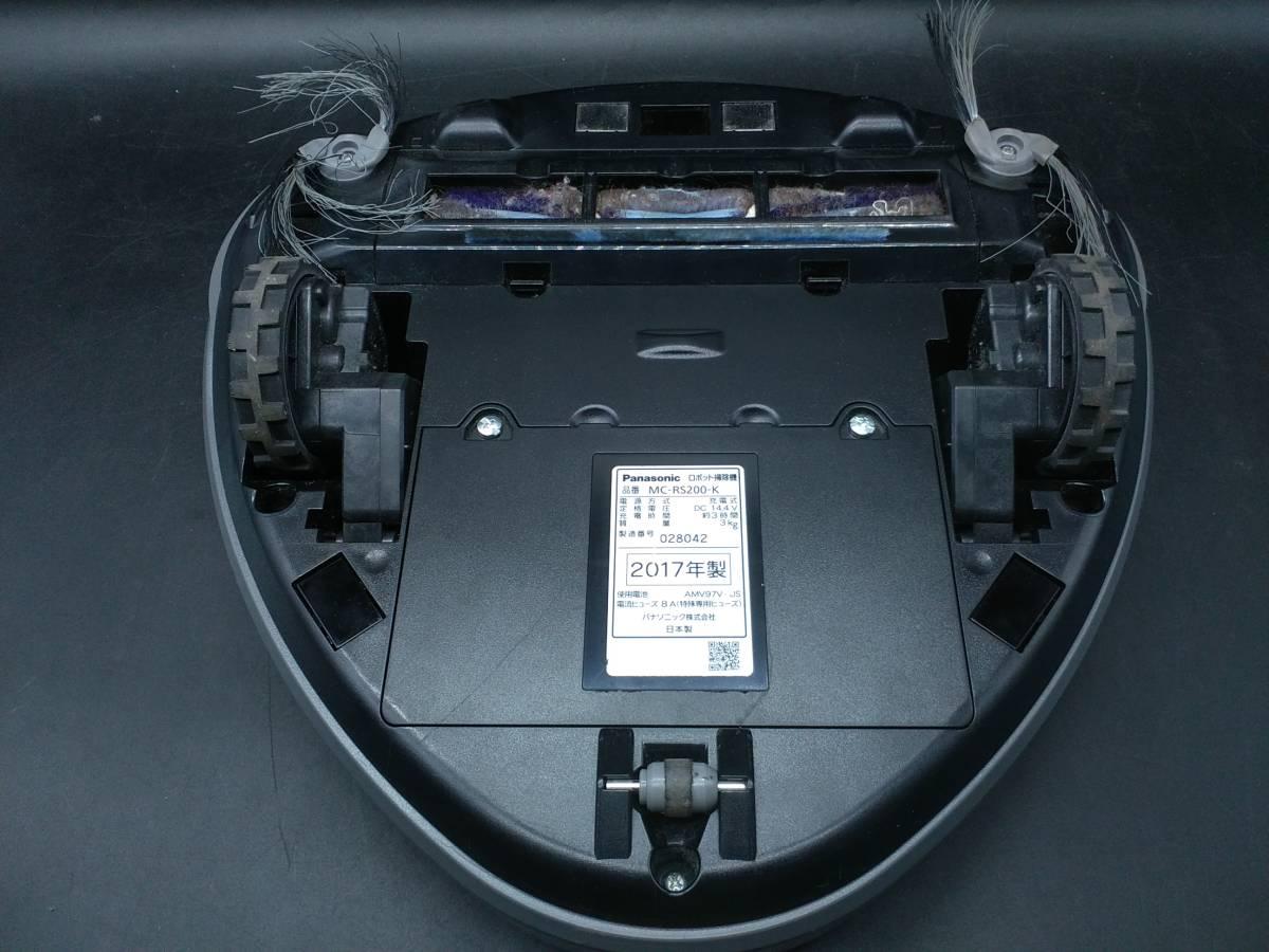 ◇ ロボット掃除機 ルーロ RULO ブラック 専用充電台付き MC-RS-200-K 2017年製 家電 掃除機 家庭用 中古 /2_画像6
