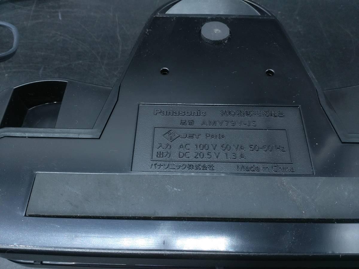 ◇ ロボット掃除機 ルーロ RULO ブラック 専用充電台付き MC-RS-200-K 2017年製 家電 掃除機 家庭用 中古 /2_画像10