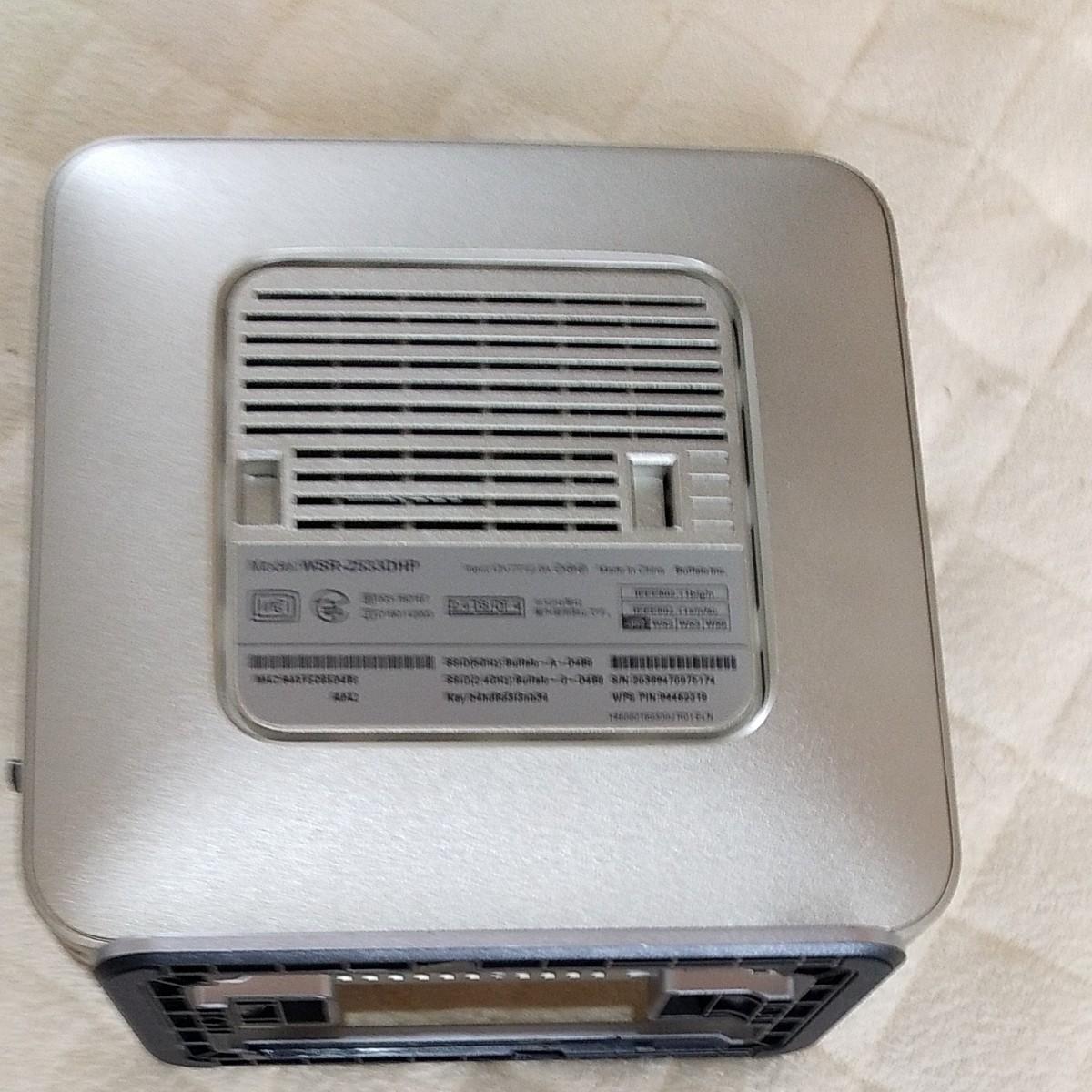 BUFFALO 無線LAN 無線LANルーター WSR-2533DHP シャンパンゴールド