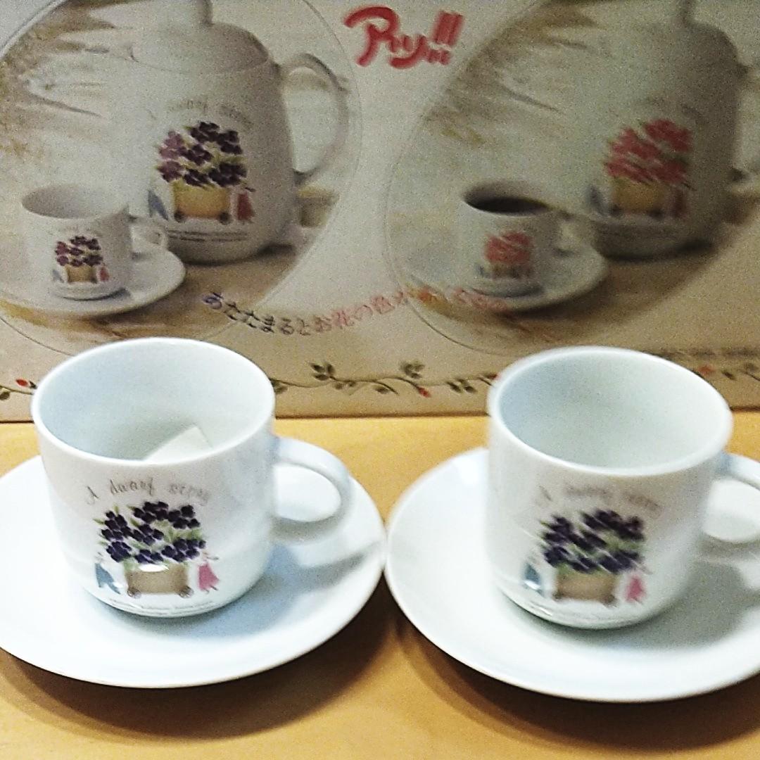 電気湯沸かしポット&コーヒーカップペアセット
