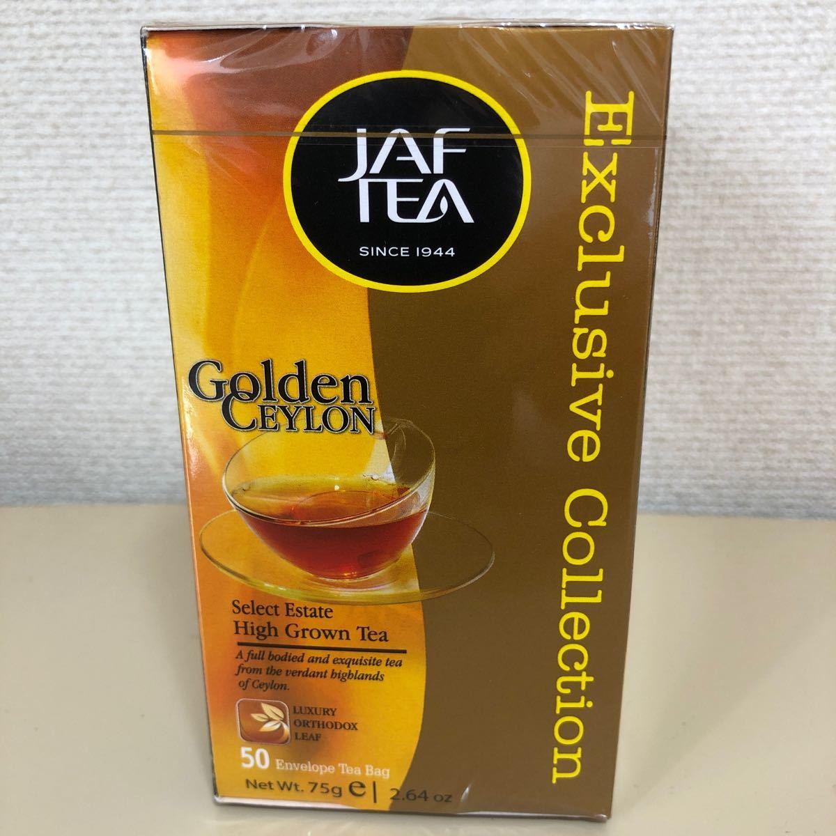 紅茶(ティーパック)75g(50袋入) 新品未開封