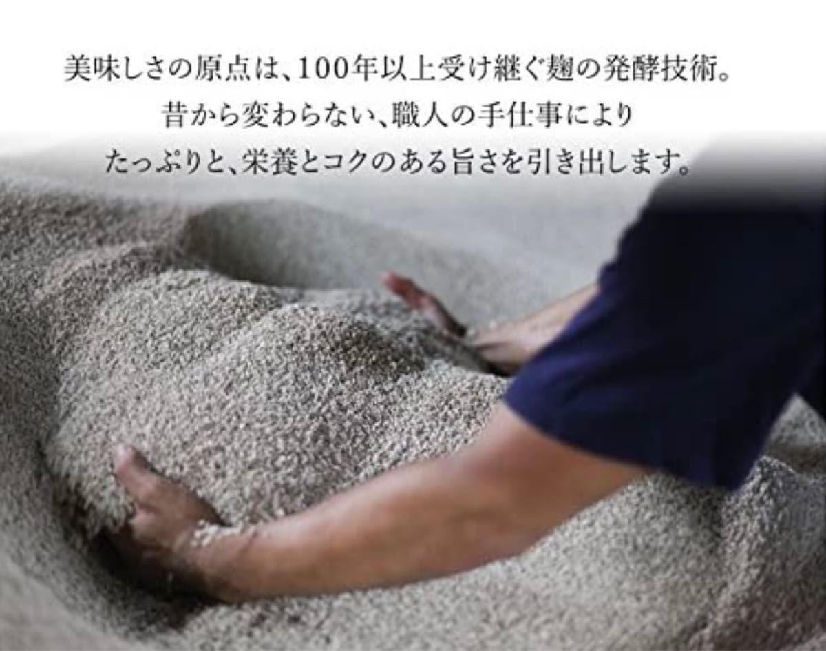 沖縄 もろみ酢(黒糖入り)2本セット