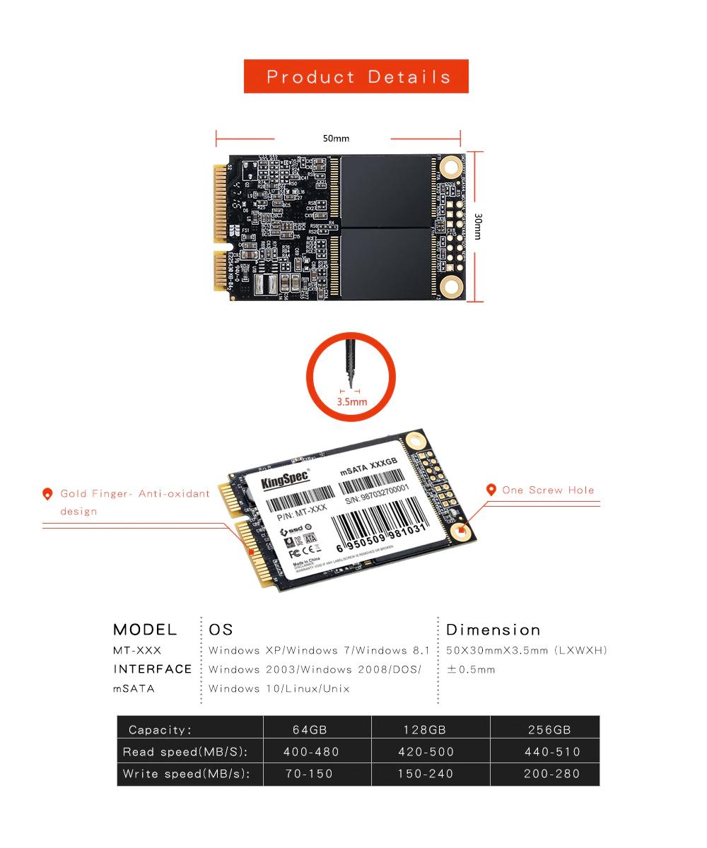 ●最安新品!● SSD KingSpec mSATA 256GB 新品未開封 3D NAND TLC 内蔵型 MT-256 デスクトップPC ノートパソコン_画像4