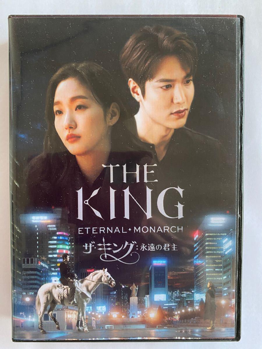 ザ・キング 永遠の君主 DVD16全話 +OST 1枚
