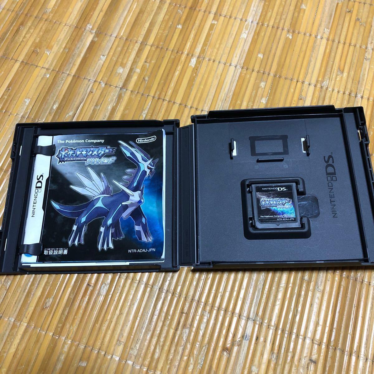 DSソフト ポケットモンスター ダイヤモンド ホワイト セット