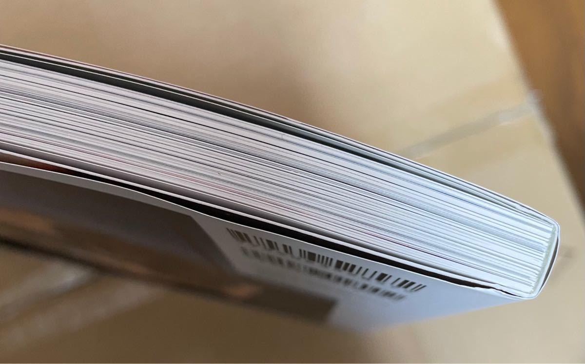 白石麻衣写真集 パスポート