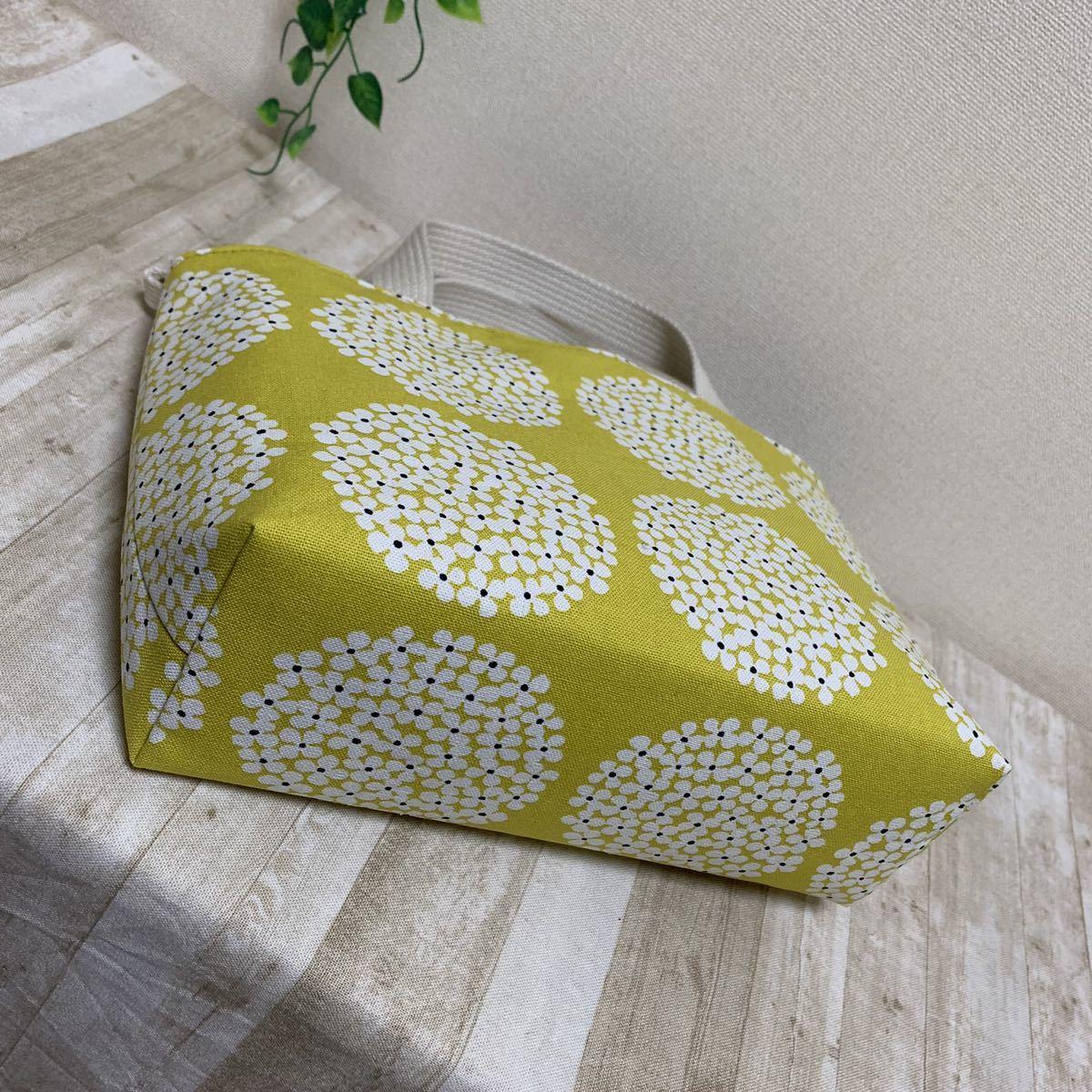 長財布も入る バックインバック ハンドバック ショルダー可能 紫陽花 マスタード ハンドメイド