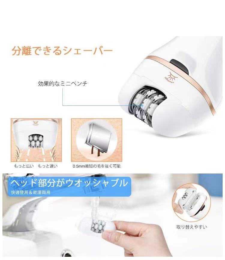 レディースシェーバー 電動角質リムーバー LEDライト付き 1台2役 女性用