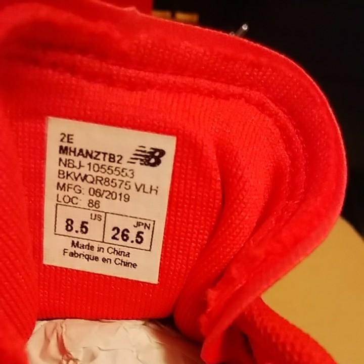 NEW BALANCE ランニングシューズ 未使用品 26.5cm NB HANZO T   MHANZTB2