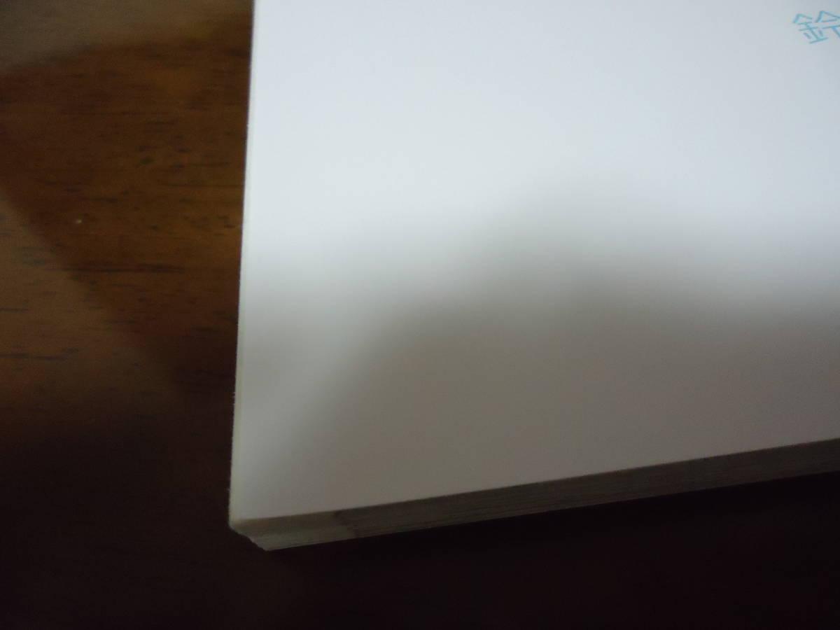 即日発送☆ 初版 コウノドリ 32巻 ★鈴ノ木ユウ