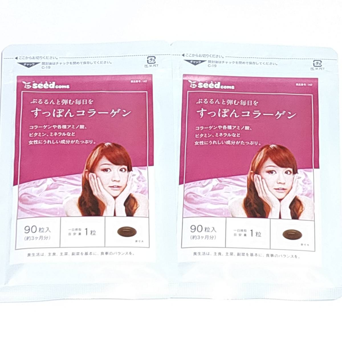 【シードコムス サプリメント】すっぽんコラーゲン 約6ヶ月分(約3ヶ月分×2袋) ヒアルロン酸 ビタミン ミネラル サプリ 健康食品 送料無料_画像1