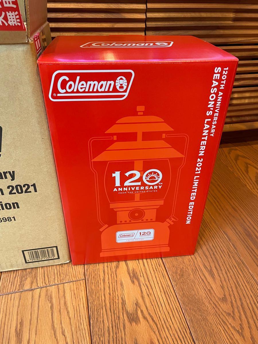 Coleman 120thシーズンズランタン2021