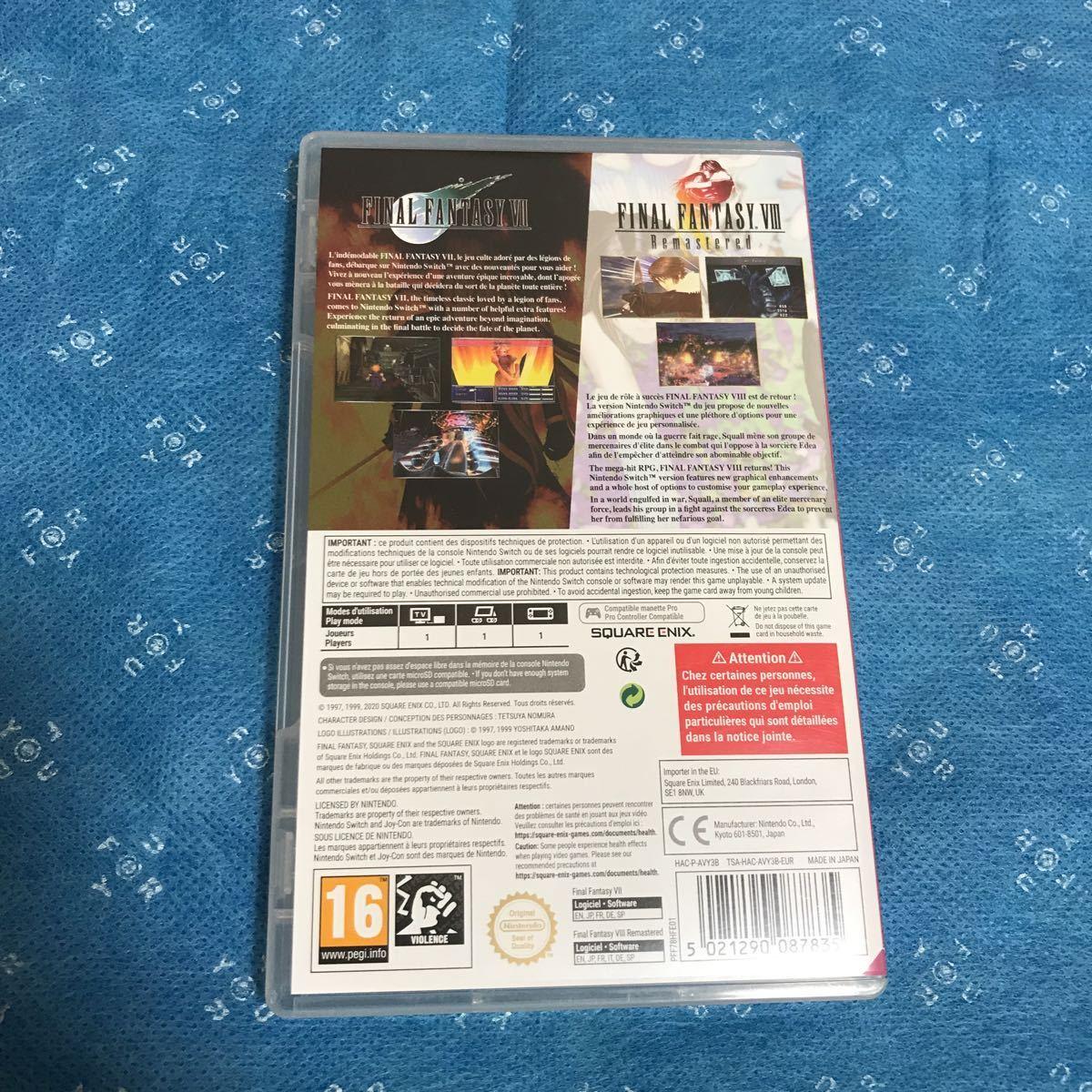 Final Fantasy VII & VIII Remastered Twin Pack 欧州版 Switch スイッチ ファイナルファンタジー7&8 FF7 FF8 日本語に対応☆