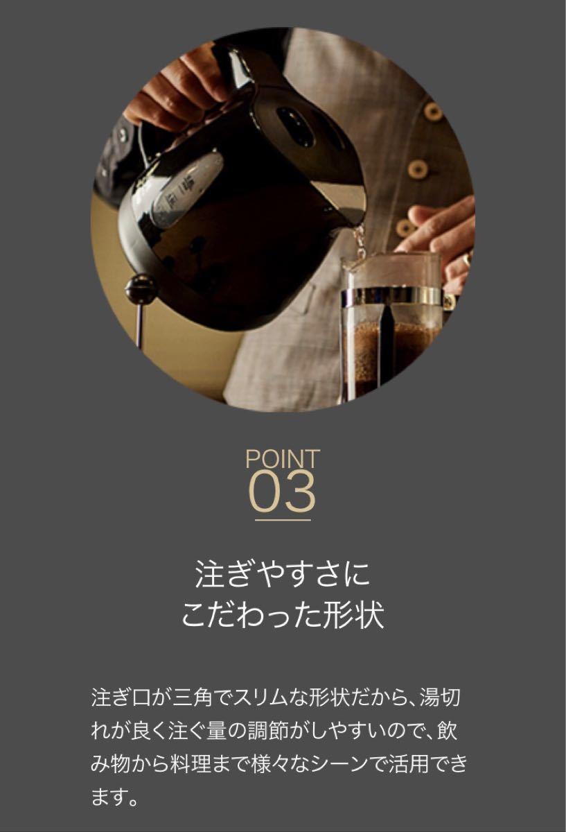 ティファール☆電気ケトル アプレシアエージー・プラスコントロール