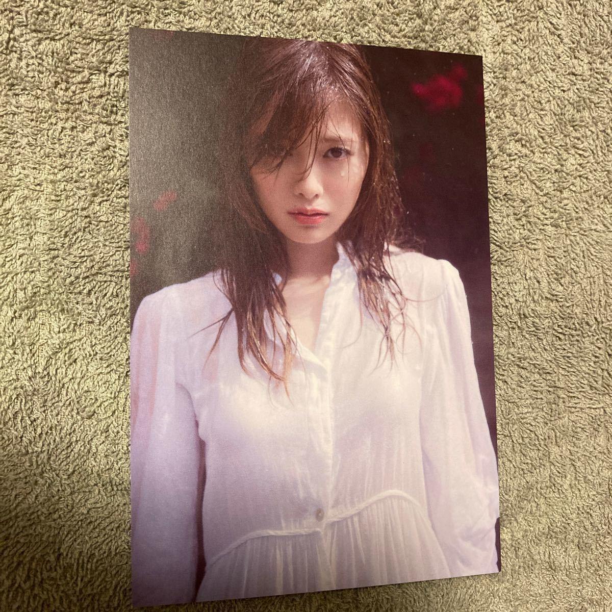 白石麻衣写真集 パスポート PASSPORT/撮影 中村和孝写真集