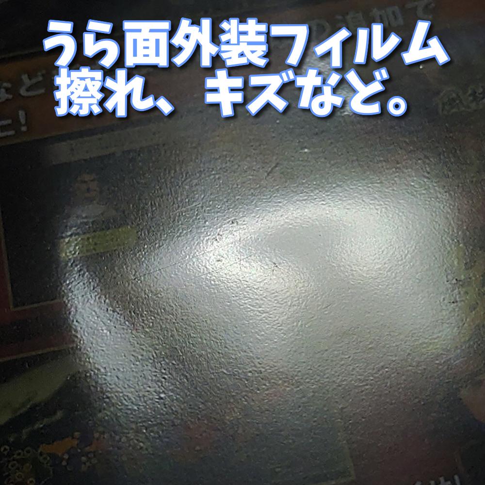 信長の野望・大志 with パワーアップキット【Switch】未開封品★送料込み★スイッチ