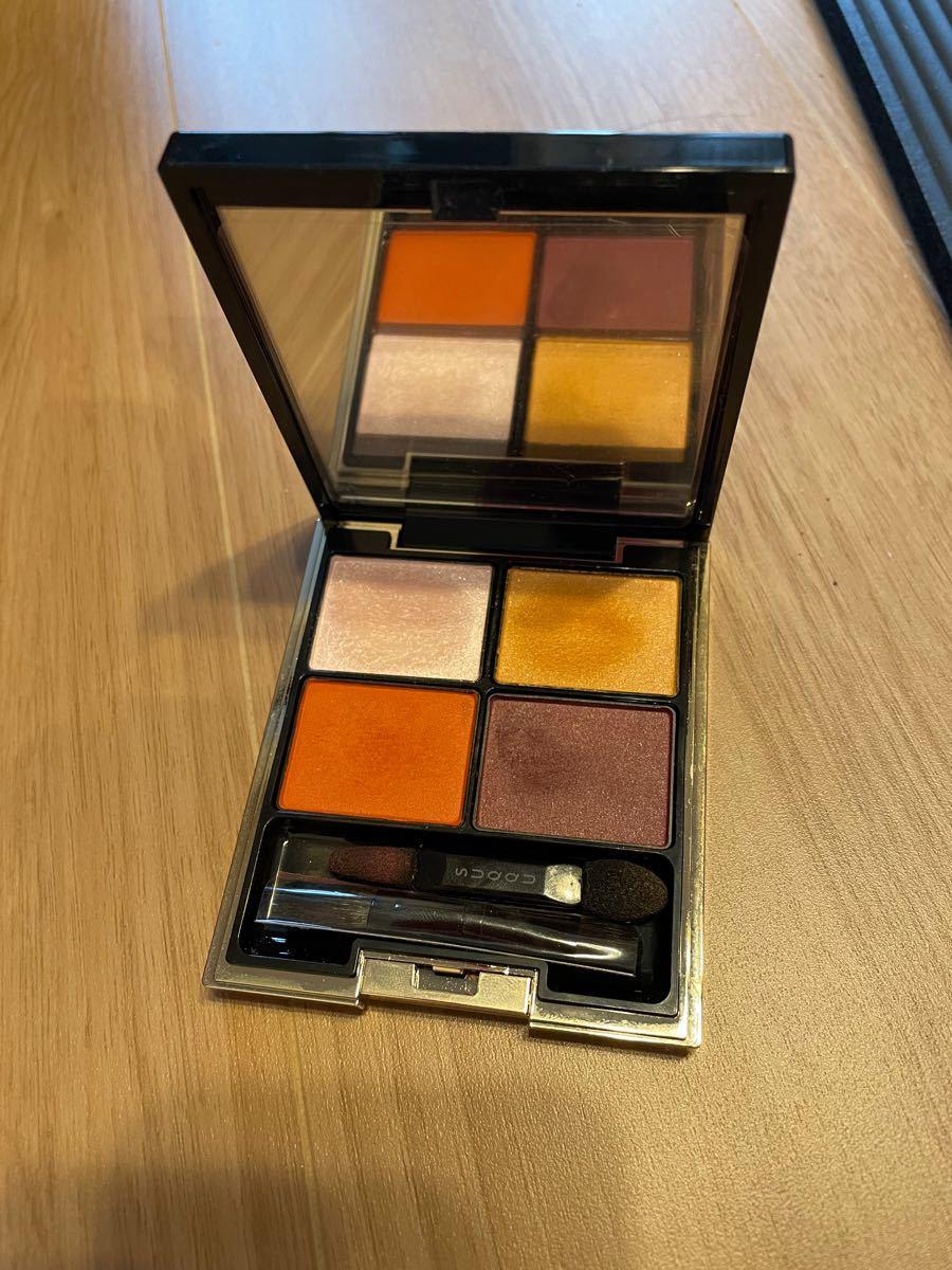 SUQQU デザイニング カラー アイズ 15 アイシャドウ  橙結
