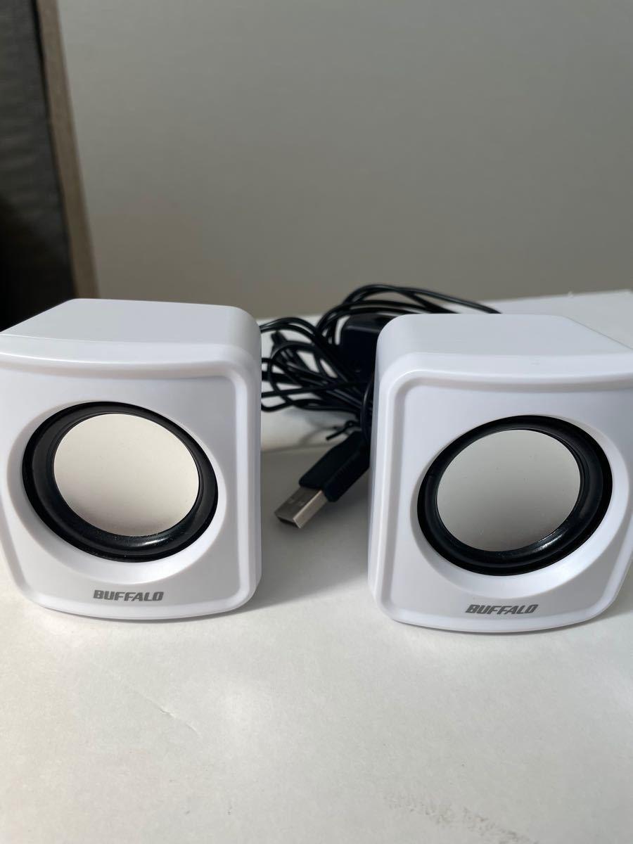 BUFFALO  バッファロー USB電源PC用コンパクトスピーカー ホワイト