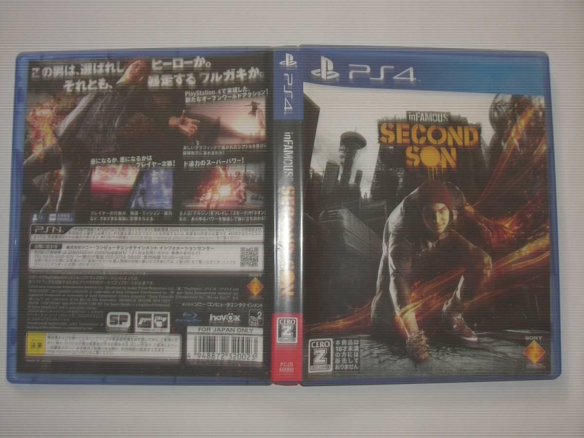 送料無料 PS4 プレイステーションⅣ ソフト インファマスセカンドサン IN FAMOUS SECOND SON ゴーストオブツシマスタッフ 14年製_画像1