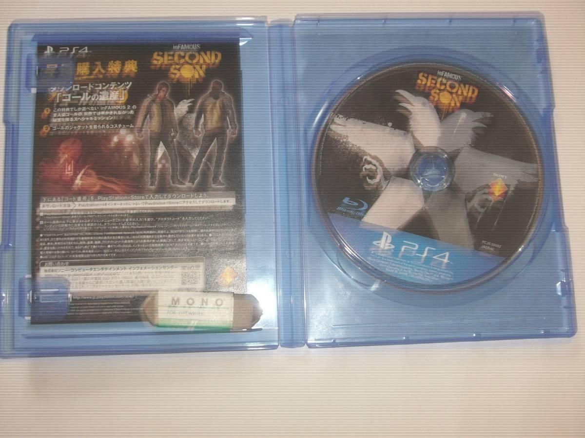 送料無料 PS4 プレイステーションⅣ ソフト インファマスセカンドサン IN FAMOUS SECOND SON ゴーストオブツシマスタッフ 14年製_画像2