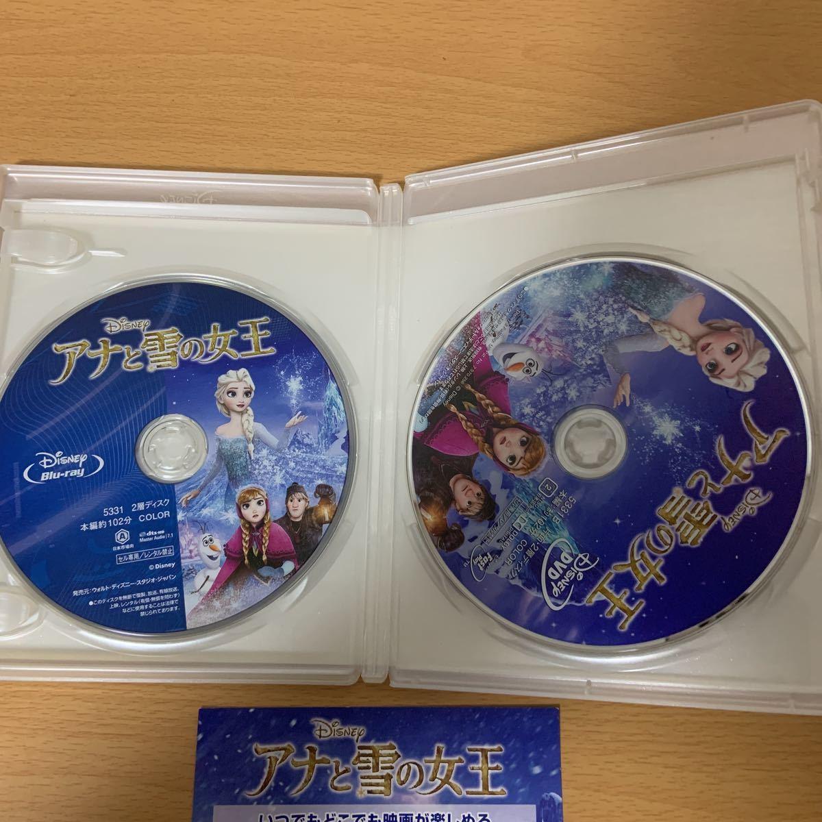 アナと雪の女王 Blu-ray MovieNEX ディズニー ブルーレイ DVD DVDセット Disney 松たか子