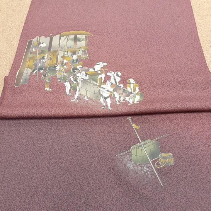 正絹 81705 赤紫色 焦げ茶色 シルク340cm はぎれ ハギレ リメイク ハンドメイド
